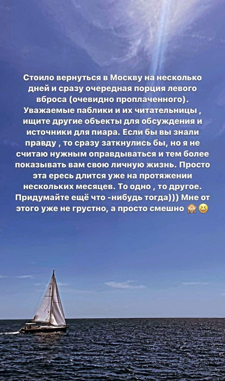 """""""Если бы знали правду, то заткнулись бы"""": Анастасия Решетова впервые прокомментировала слухи о романе с женатым чеченским бизнесменом Батыром Агаевым"""