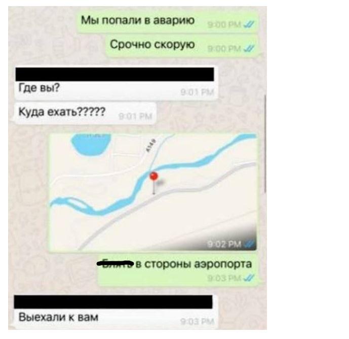 Следователи усомнились в правдивости показаний Ксении Собчак и сочинского водителя