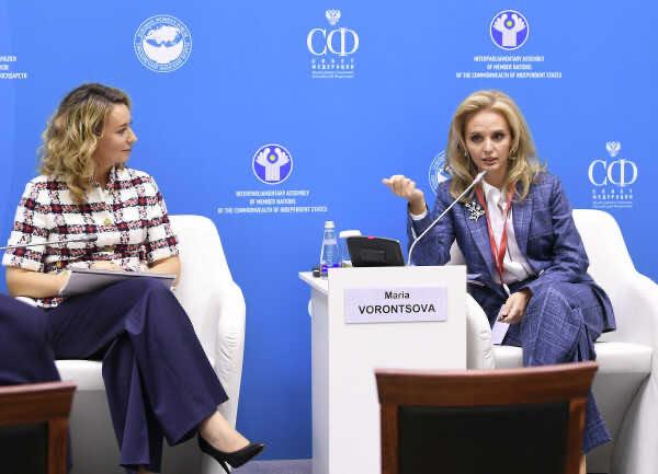 Vladimir Putin's eldest daughter spoke at the women's forum