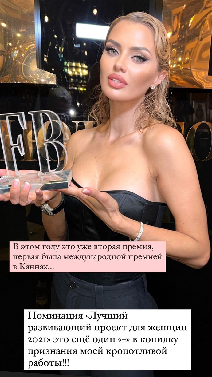 Виктория Боня подчеркнула свою попу обтягивающими лосинами, а Ксения Бородина, глядя на неё, лениво позевала
